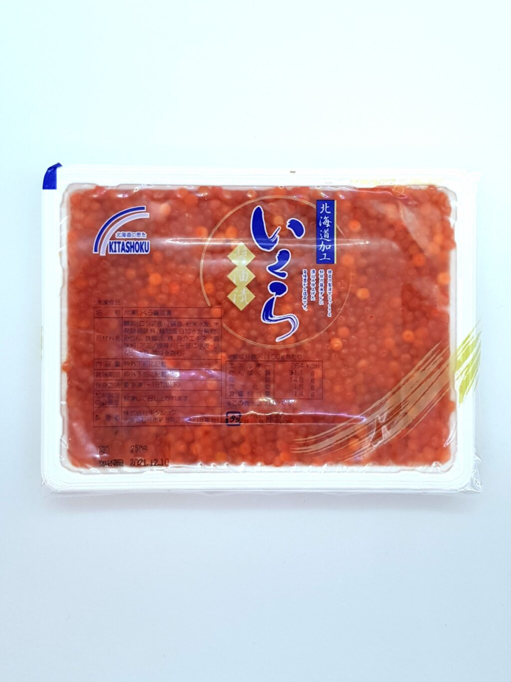 Shiki delivery singapore ikura fish roe shoyu roe Salmon roe trout