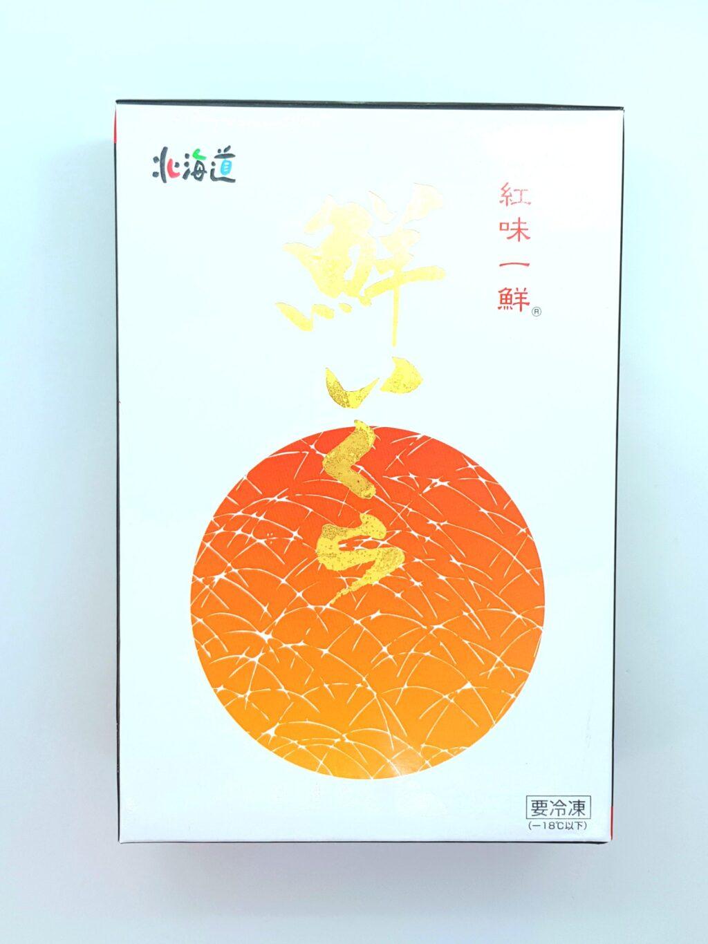 Shiki Singapore Delivery Frozen Premium Sake Ikura No-Seasoning (Hokkaido Salmon Roe) 500g/1kg *Home Chef Level Product* Unseasoned Roe, Salmon Roe, Ikura