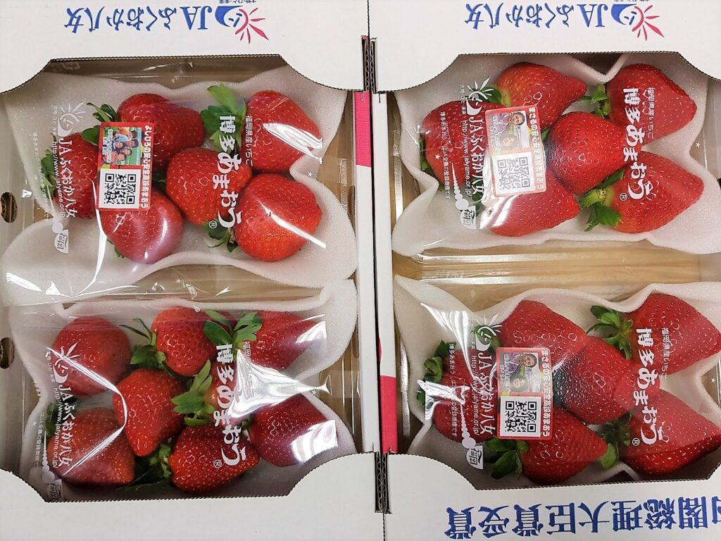 Amaou Sweet Strawberries