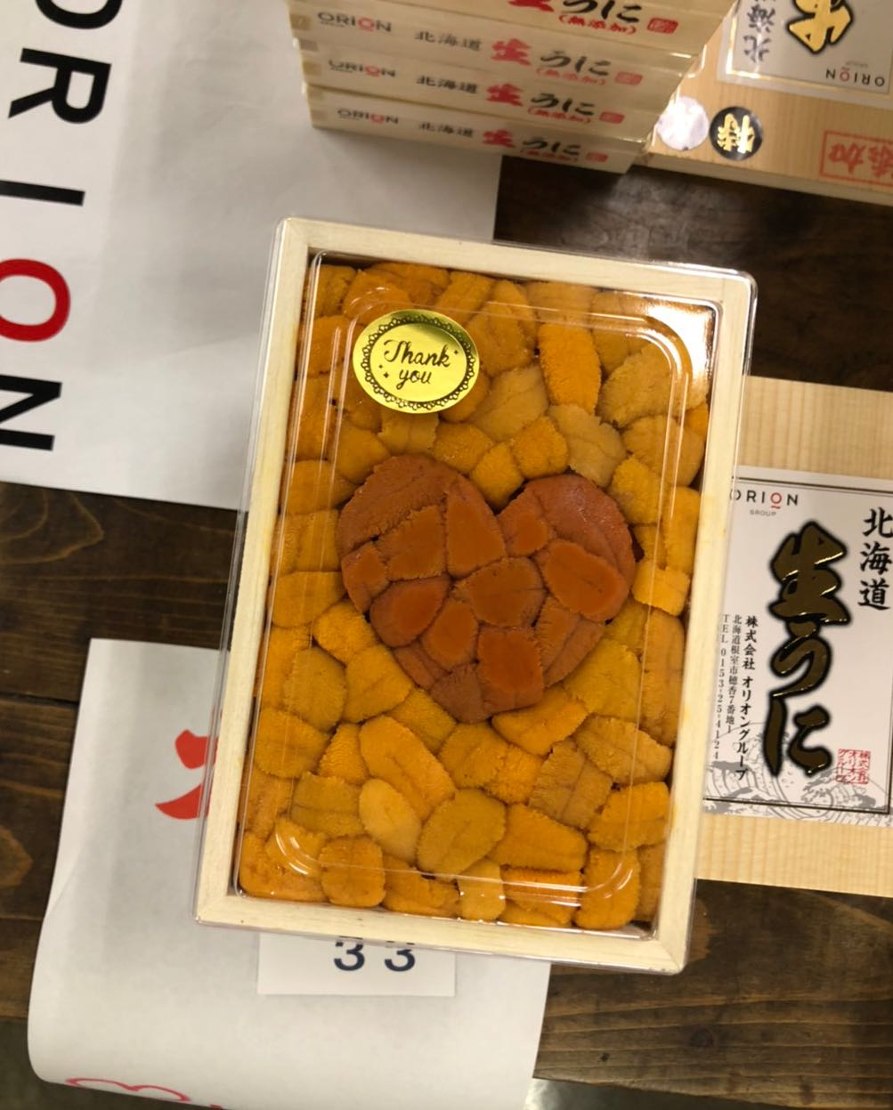 Auction Grade Bafun-uni Special Designs