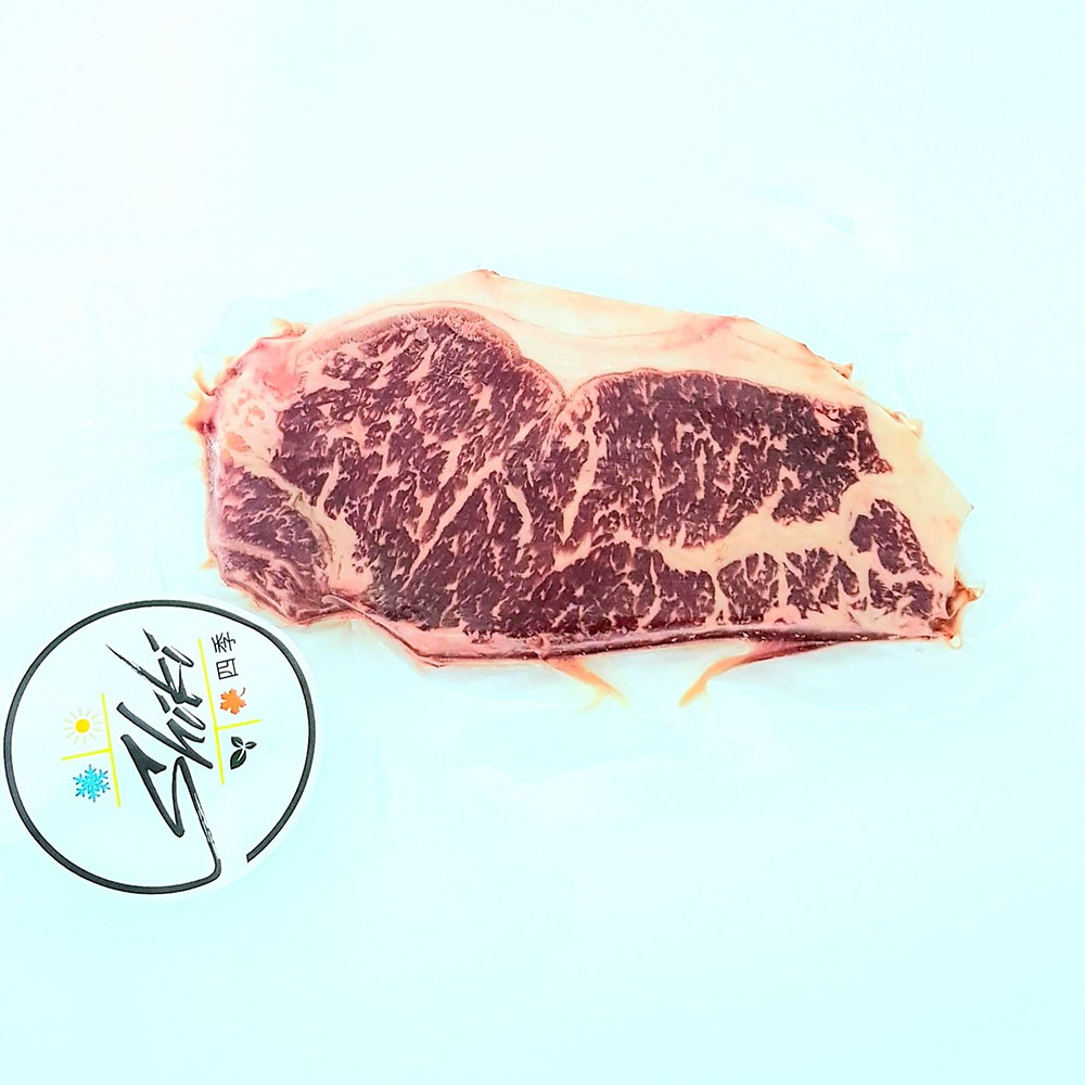 F1 A3 Wagyu Striploin Steak cut for BBQ and Grilling