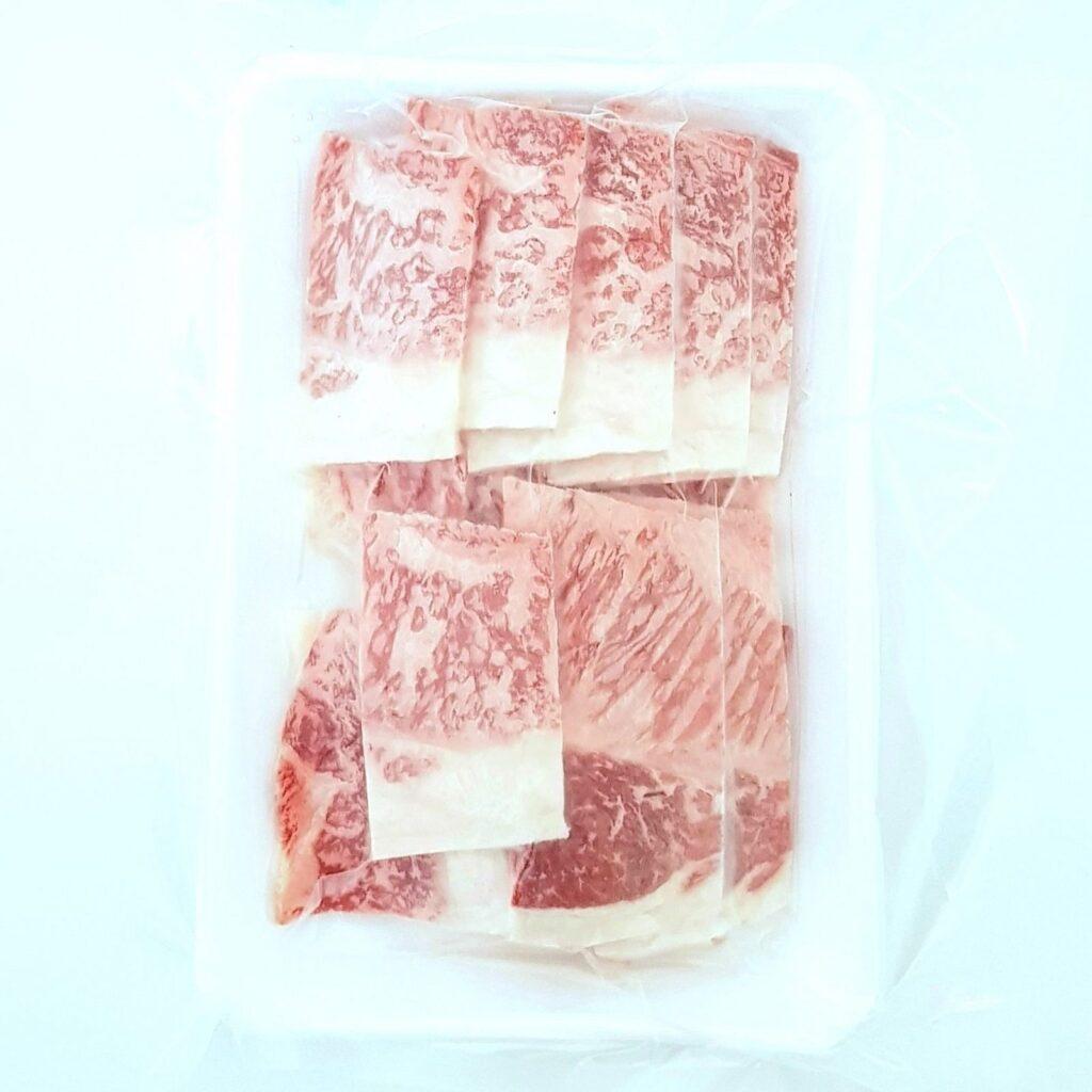 Striploin Yakiniku Cut for BBQ and Grilling
