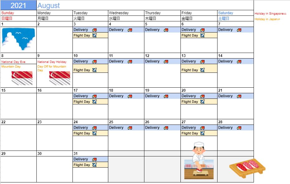 Shiki Singapore August 2021 Delivery Calendar