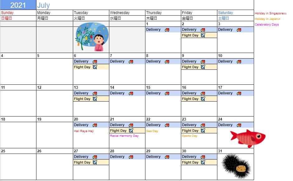 Shiki Singapore July 2021 Delivery calendar